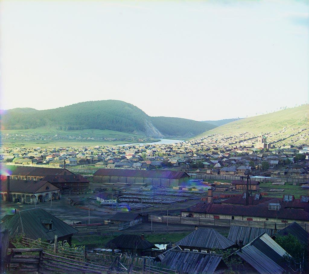 Усть-Катав фото города: фото Прокудина-Горского. Вид с Могильной горы